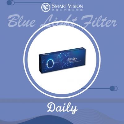 Smart Vision 55 UV & Blue Cut Soft Contact Lens- Daily
