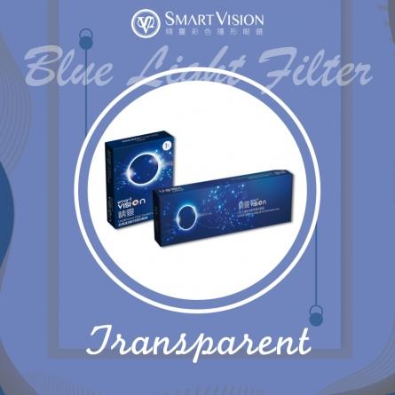 濾藍光透明系列