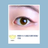 睛靈UV濾藍光軟性隱形眼鏡-月拋型