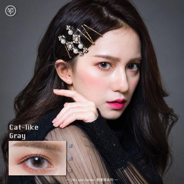 proimages/product/傲嬌灰02.jpg